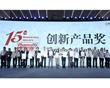 威卡干式无油隔膜压力表PG43SA荣获弗戈中国制药业创新产品奖